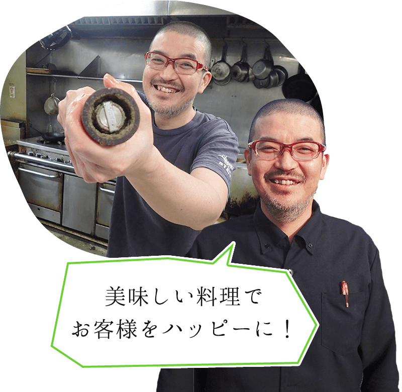 奄美料理居酒屋 土濵笑店(つちはましょうてん)